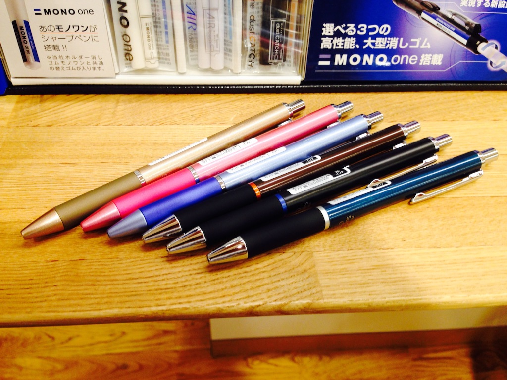 f:id:fumihiro1192:20150929174658j:image