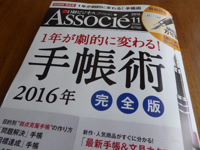 f:id:fumihiro1192:20151010141638j:plain