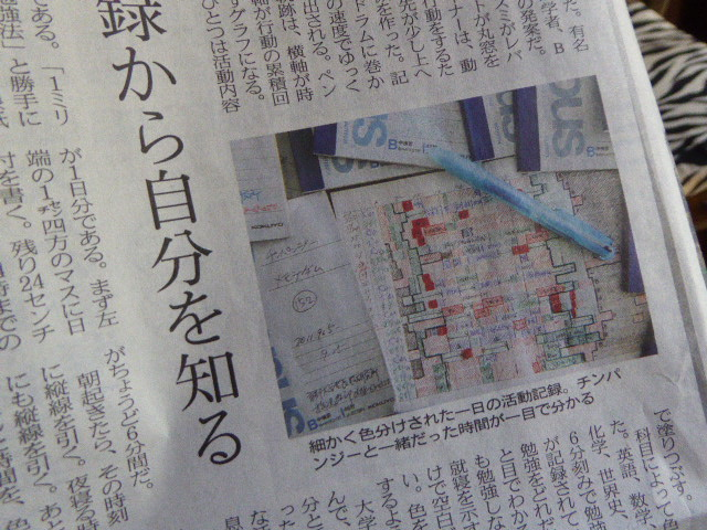 f:id:fumihiro1192:20151025184717j:plain