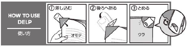 f:id:fumihiro1192:20151027220351j:plain