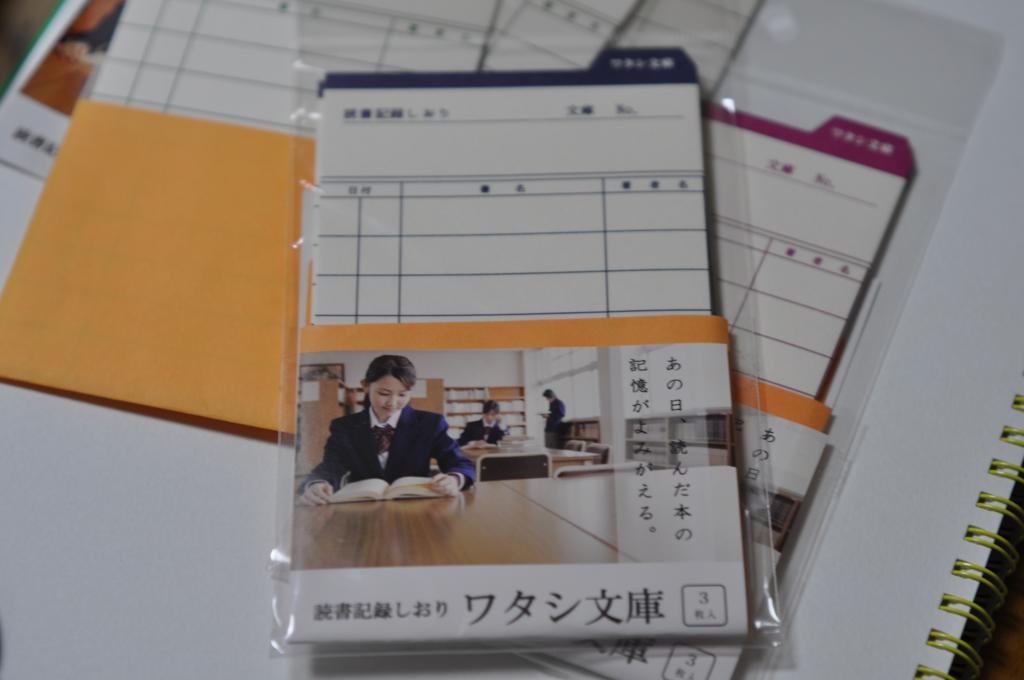 f:id:fumihiro1192:20151106211515j:plain