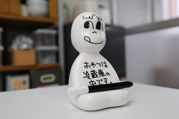 f:id:fumihiro1192:20151211213542j:plain