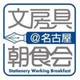 f:id:fumihiro1192:20160213085522j:plain
