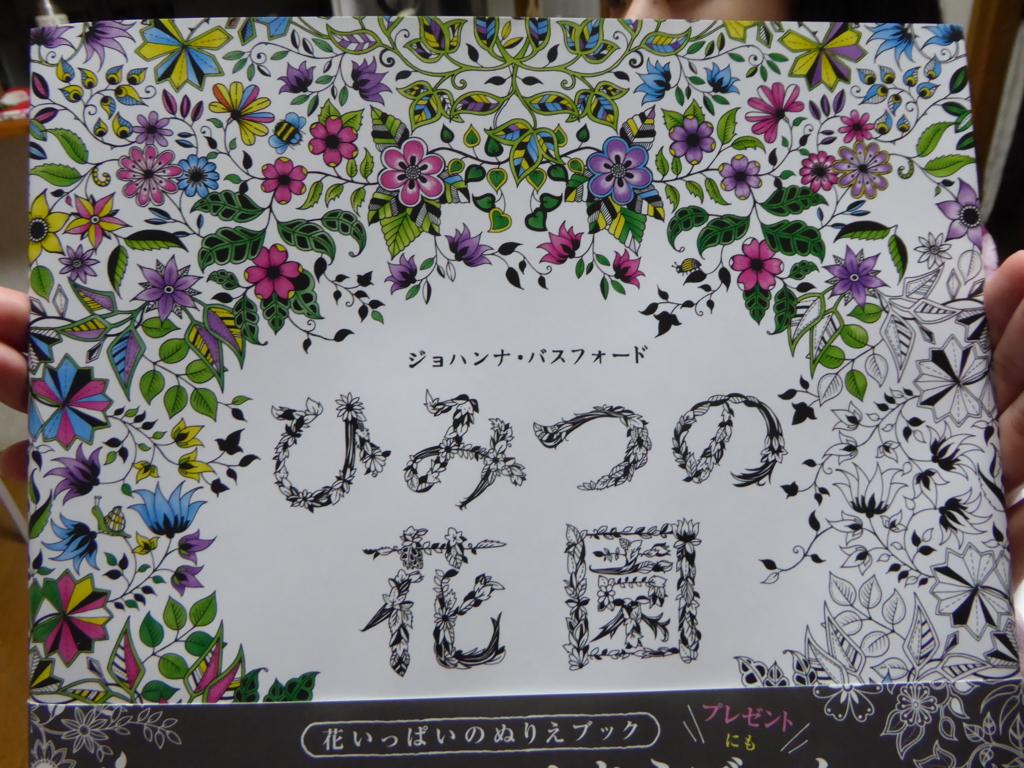 f:id:fumihiro1192:20160217214311j:plain