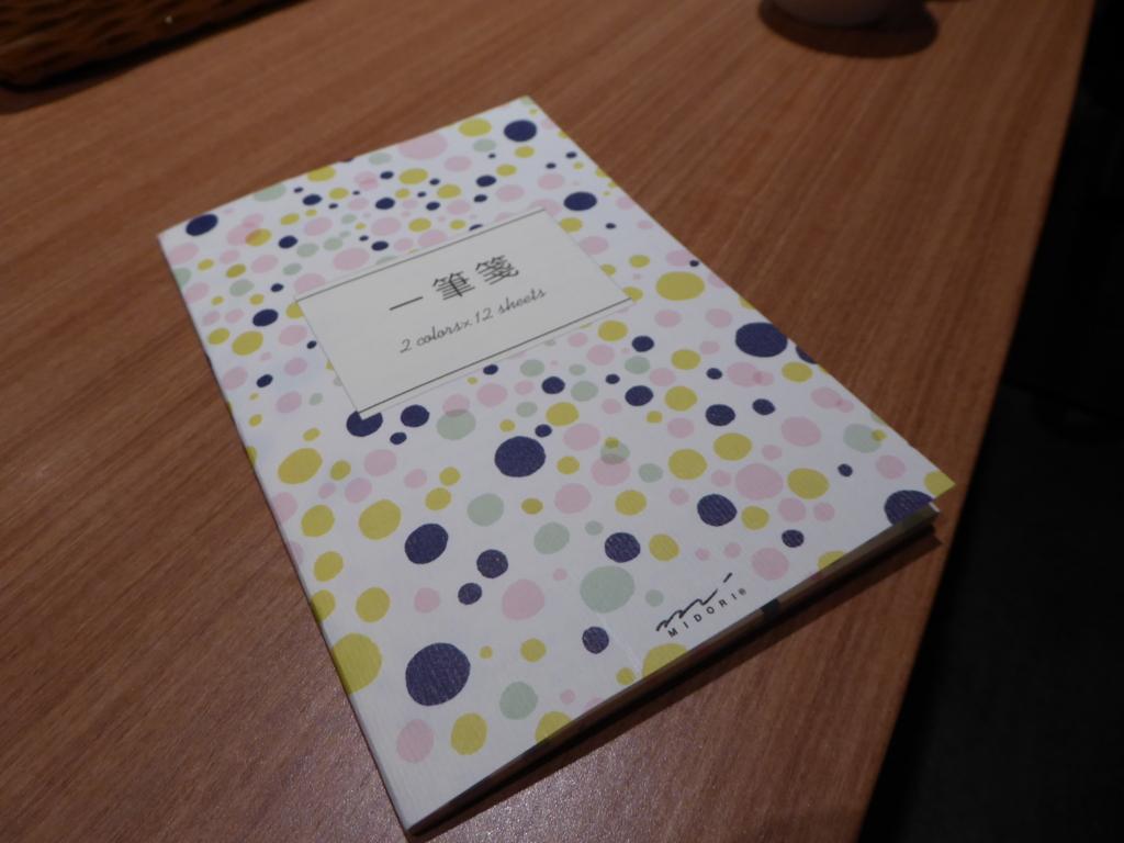 f:id:fumihiro1192:20160228164401j:plain