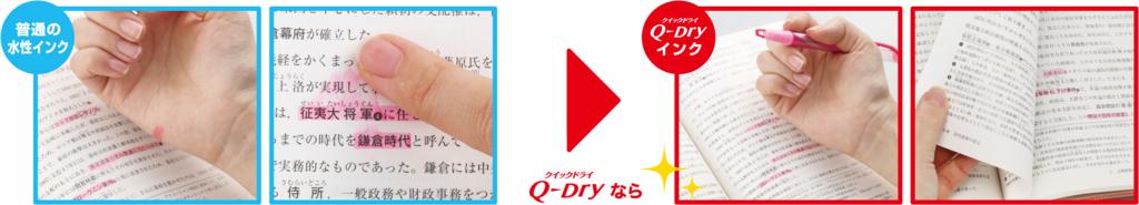 f:id:fumihiro1192:20160306094524j:plain