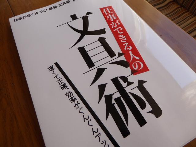 f:id:fumihiro1192:20160317165643j:plain