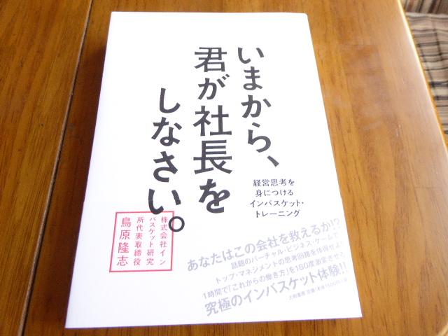 f:id:fumihiro1192:20160504172340j:plain