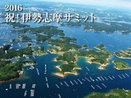 f:id:fumihiro1192:20160508075243j:plain