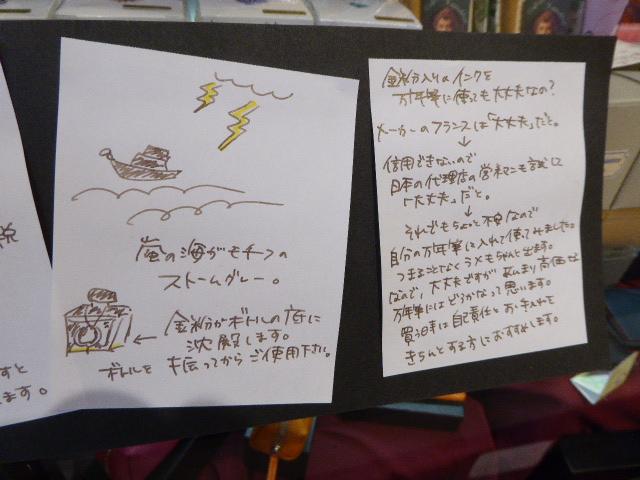 f:id:fumihiro1192:20160516060540j:plain