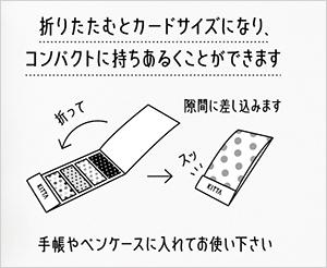 f:id:fumihiro1192:20160526213442j:plain