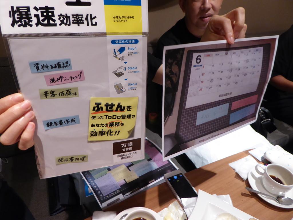 f:id:fumihiro1192:20160622204157j:plain