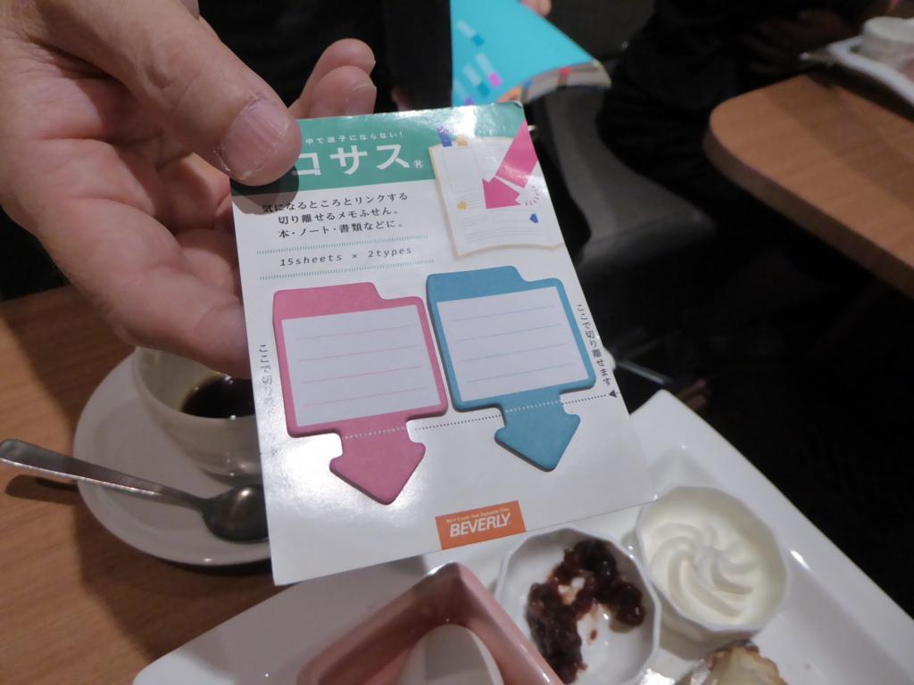 f:id:fumihiro1192:20160624231349j:plain