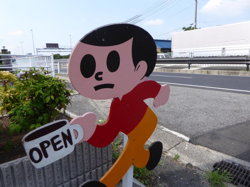 f:id:fumihiro1192:20160806085537j:plain