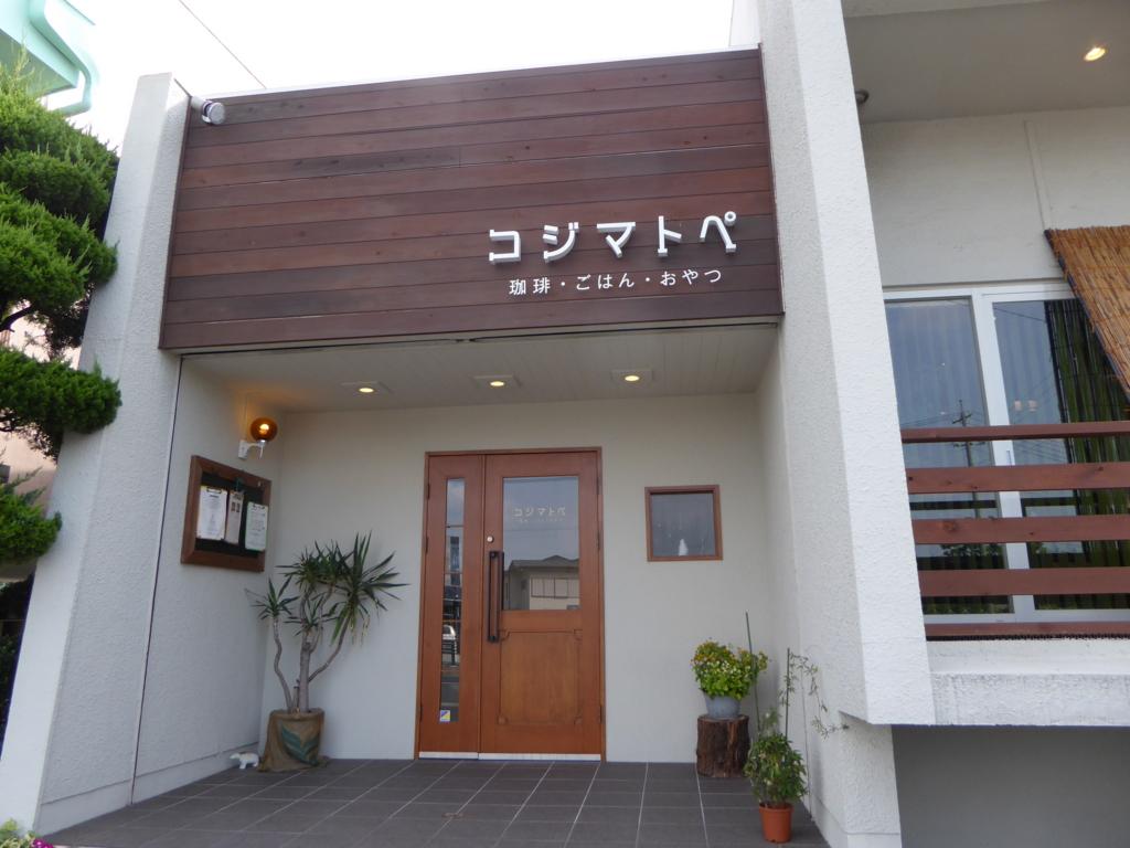 f:id:fumihiro1192:20160806085601j:plain