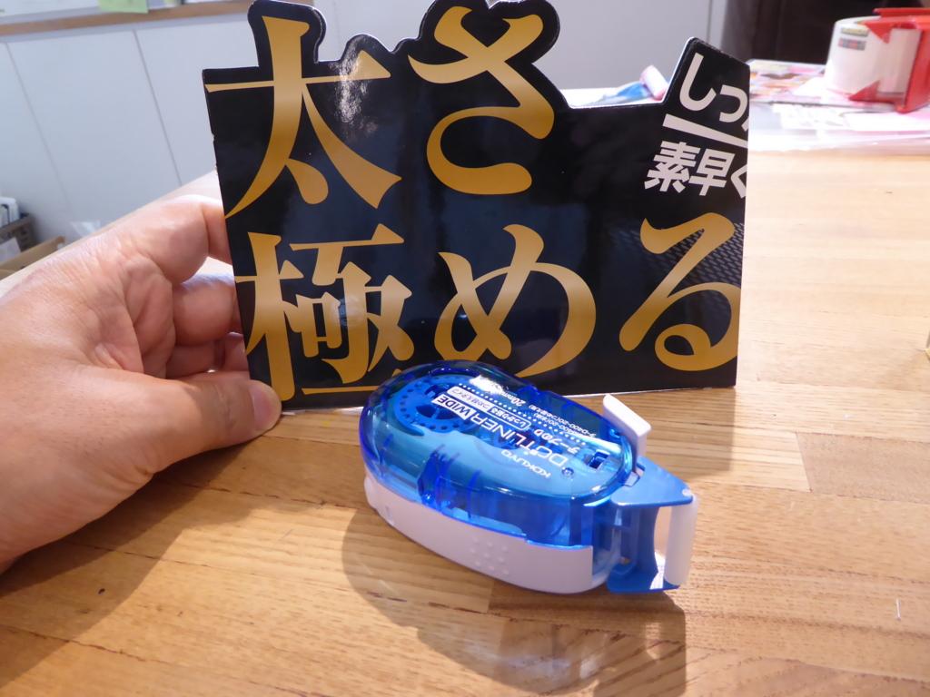 f:id:fumihiro1192:20160806184539j:plain