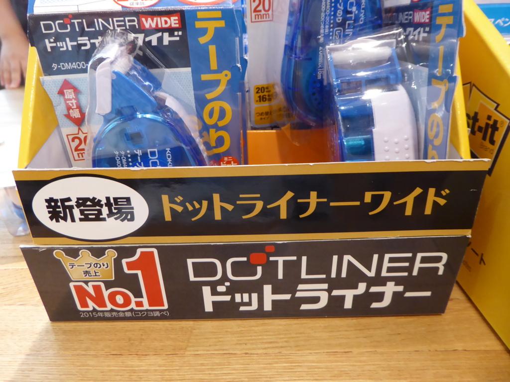 f:id:fumihiro1192:20160806190109j:plain