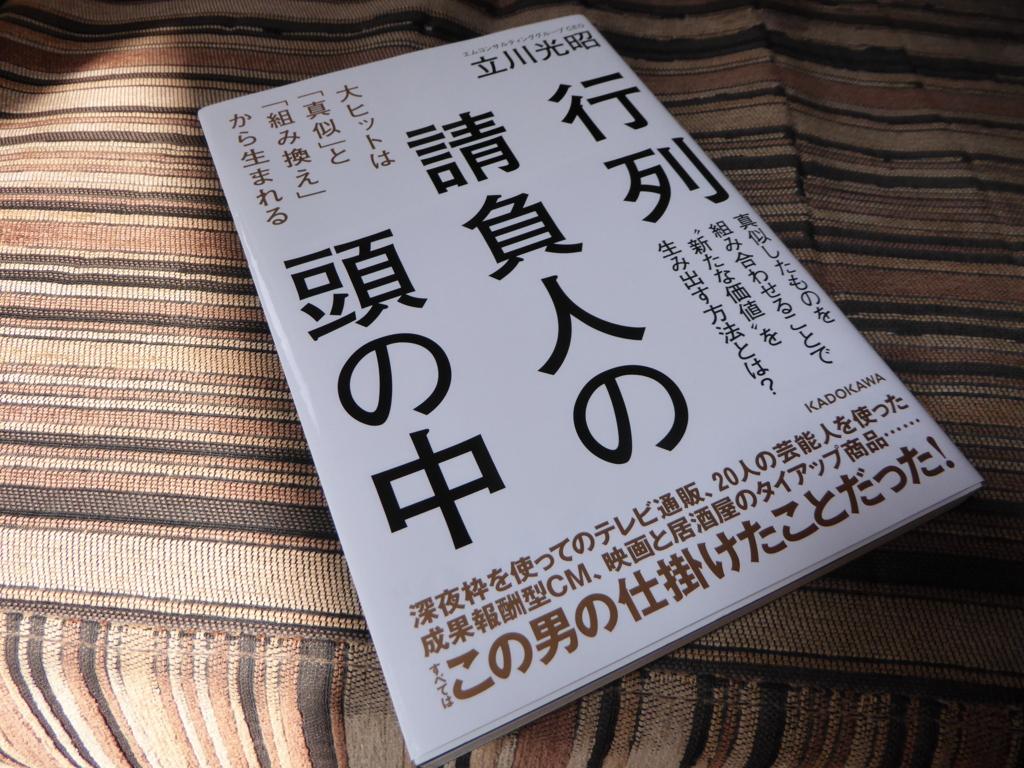 f:id:fumihiro1192:20160814103618j:plain