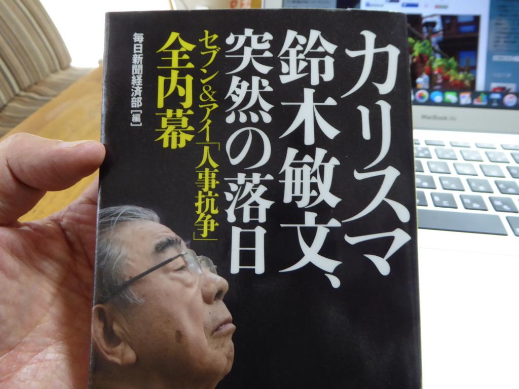 f:id:fumihiro1192:20160814171602j:plain