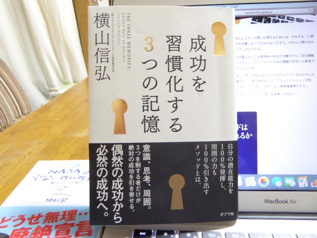 f:id:fumihiro1192:20160815191833j:plain