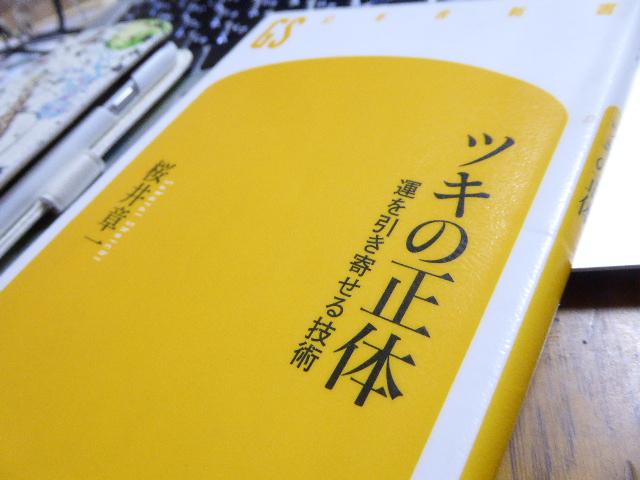f:id:fumihiro1192:20160816204113j:plain