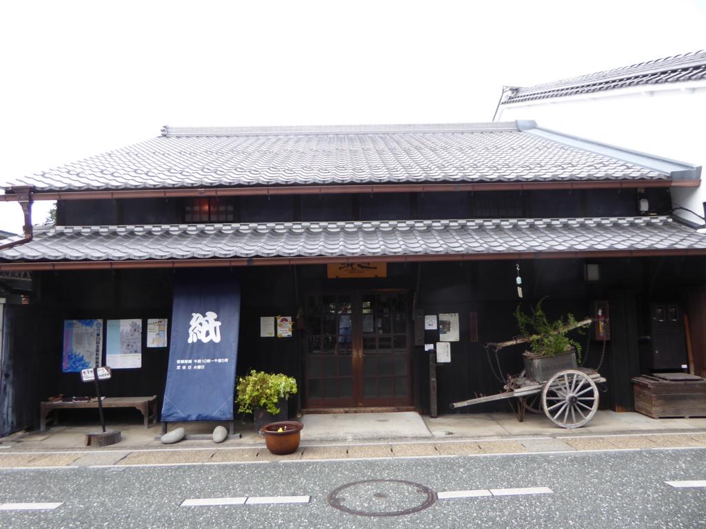 f:id:fumihiro1192:20160818083813j:plain