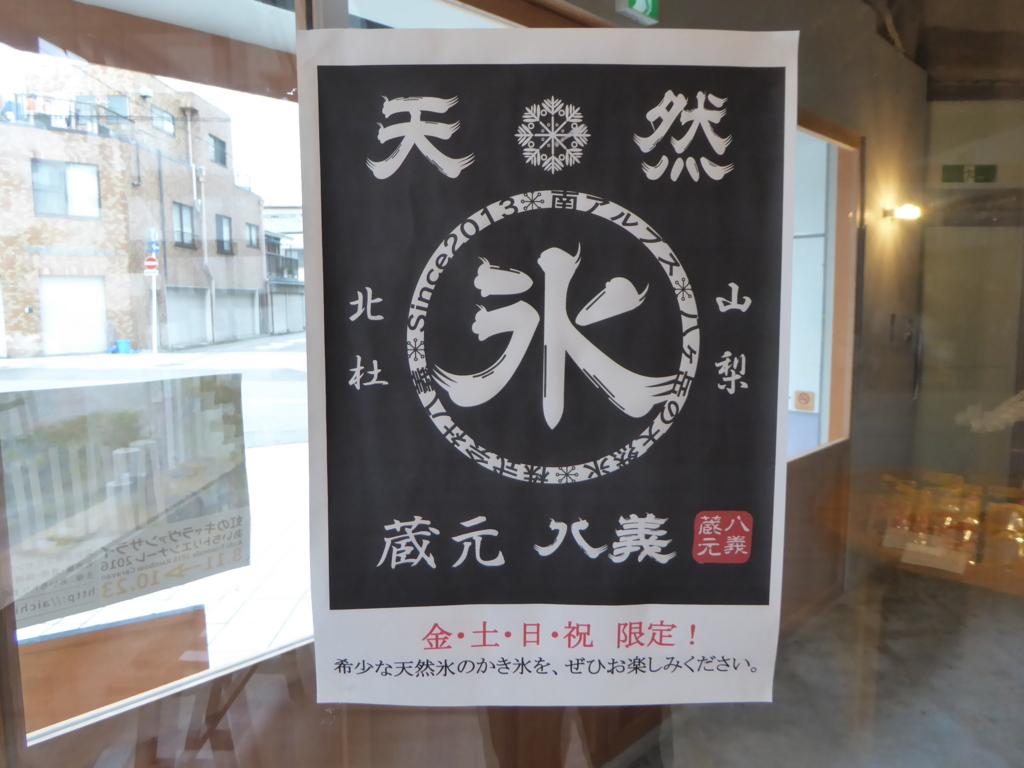 f:id:fumihiro1192:20160828204021j:plain