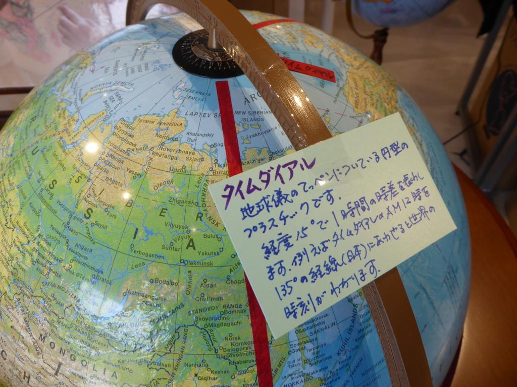 f:id:fumihiro1192:20160829211022j:plain