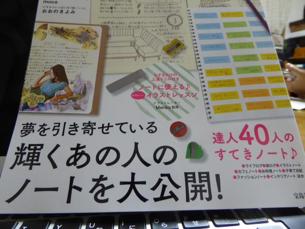 f:id:fumihiro1192:20160901200703j:plain