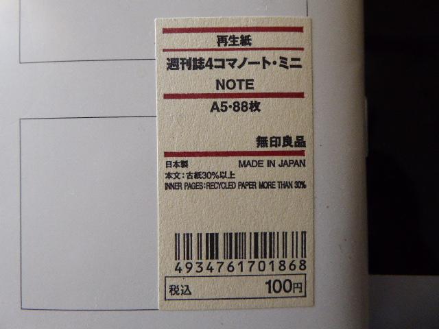 f:id:fumihiro1192:20160925081438j:plain