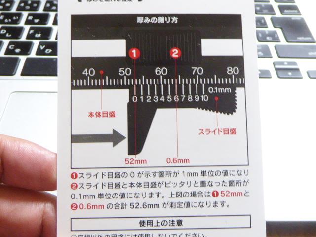 f:id:fumihiro1192:20161002200451j:plain