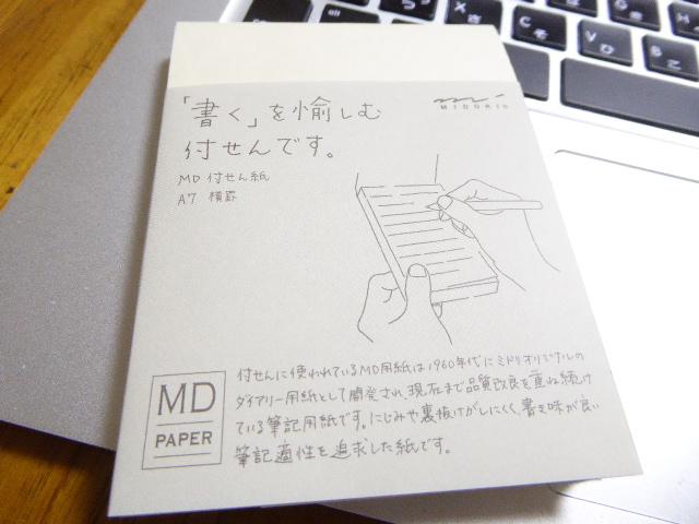 f:id:fumihiro1192:20161004203659j:plain