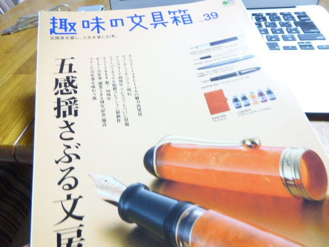 f:id:fumihiro1192:20161010202316j:plain