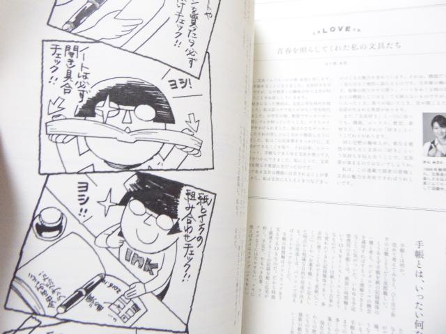 f:id:fumihiro1192:20161010202332j:plain