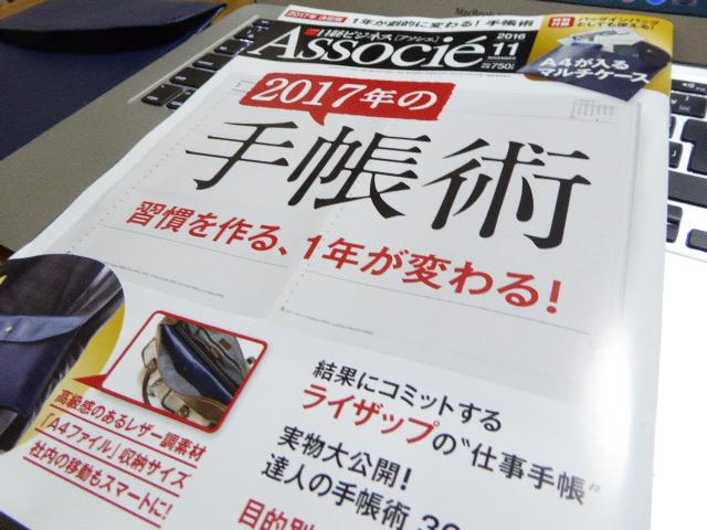 f:id:fumihiro1192:20161014200642j:plain