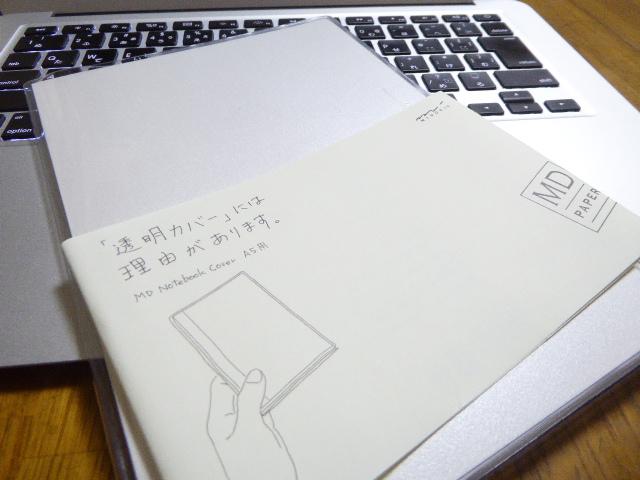 f:id:fumihiro1192:20161016192045j:plain