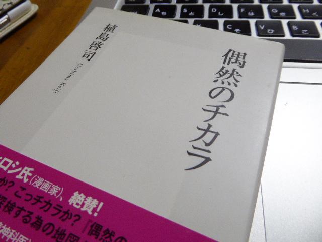 f:id:fumihiro1192:20161022195340j:plain