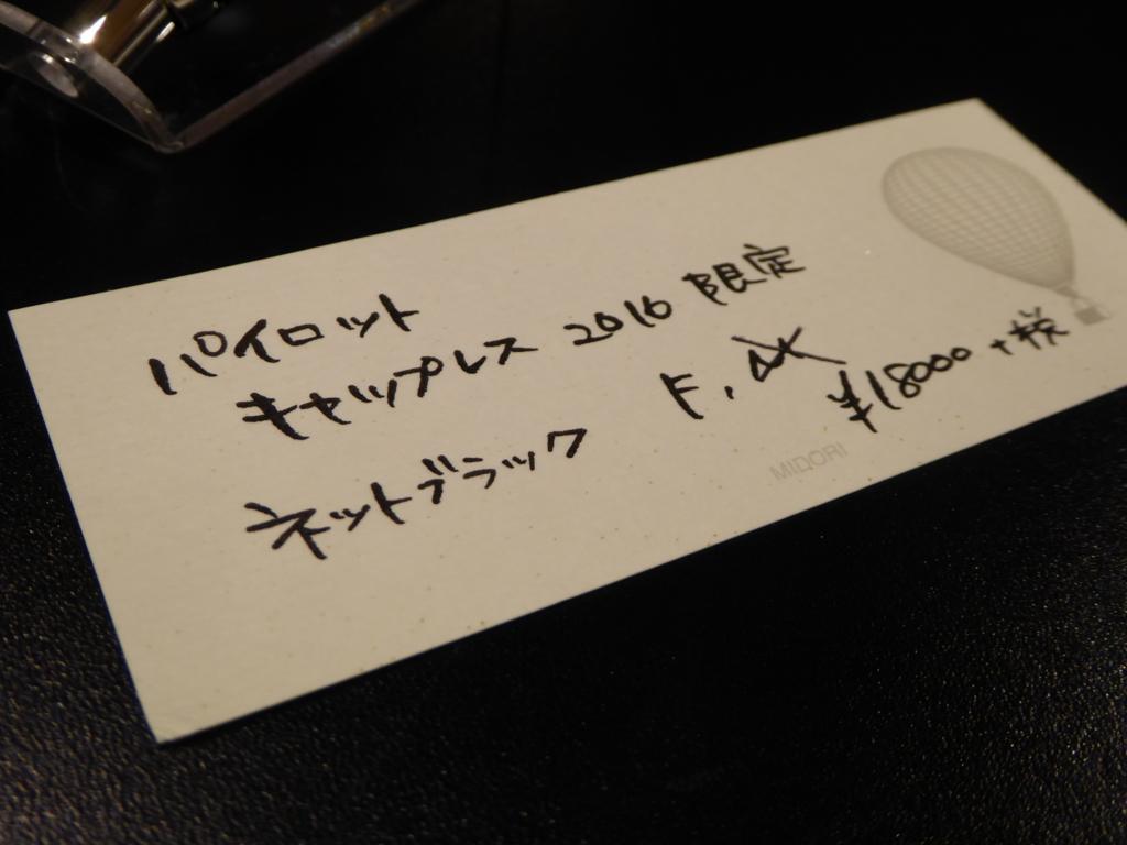 f:id:fumihiro1192:20161023192252j:plain