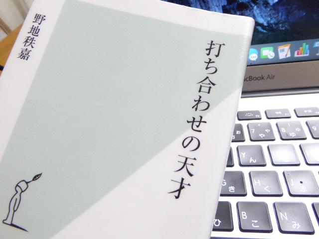 f:id:fumihiro1192:20161024214932j:plain