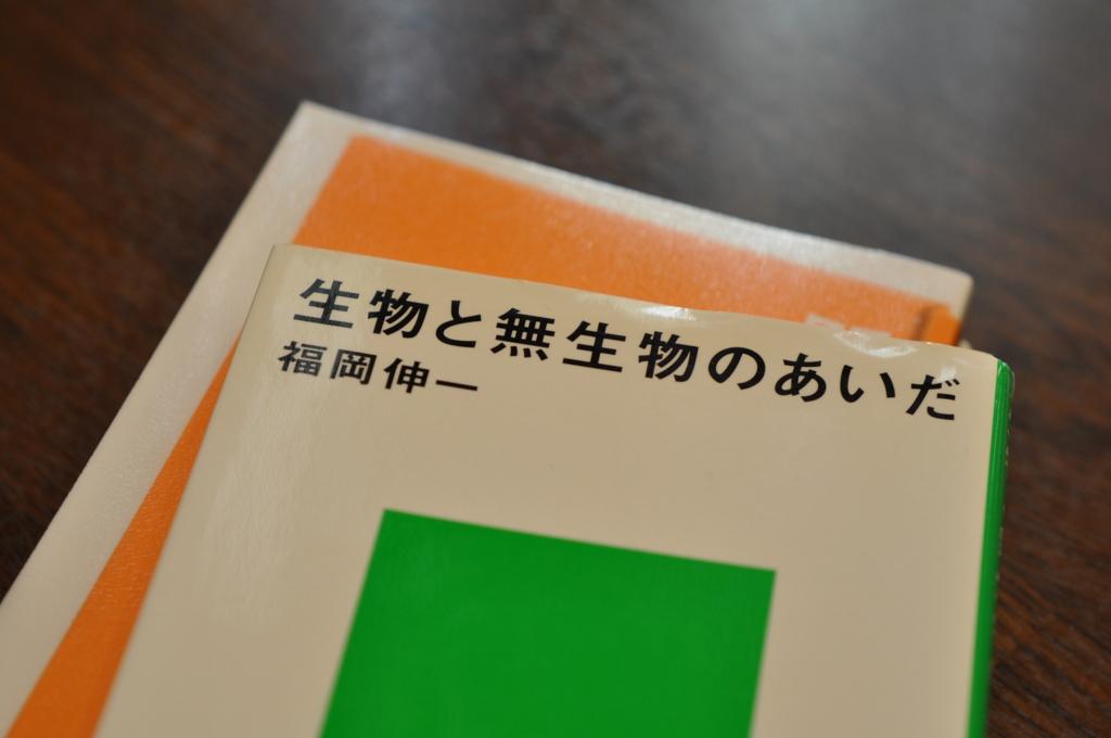 f:id:fumihiro1192:20161106143107j:plain