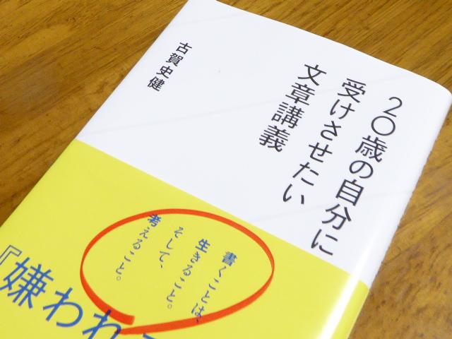 f:id:fumihiro1192:20161119193403j:plain