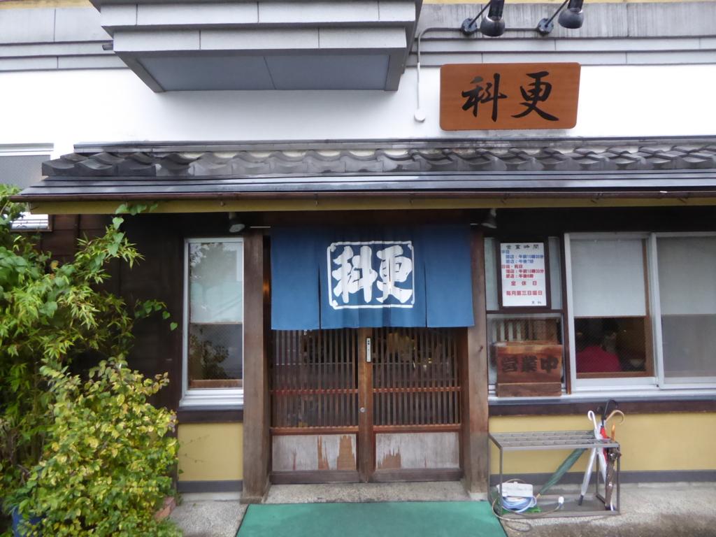 f:id:fumihiro1192:20161119220838j:plain