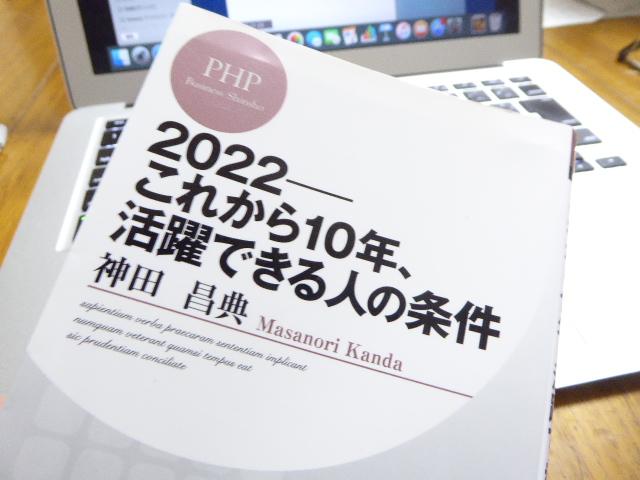 f:id:fumihiro1192:20161124212259j:plain