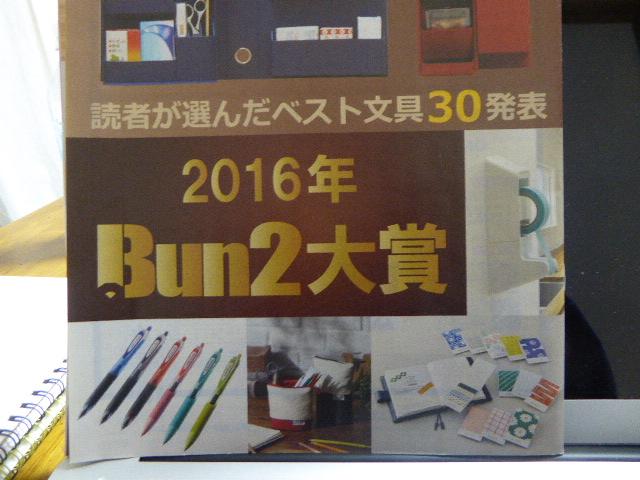 f:id:fumihiro1192:20161202212240j:plain