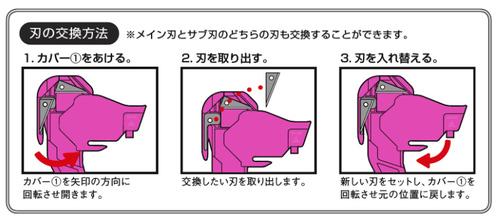 f:id:fumihiro1192:20161214213456j:plain