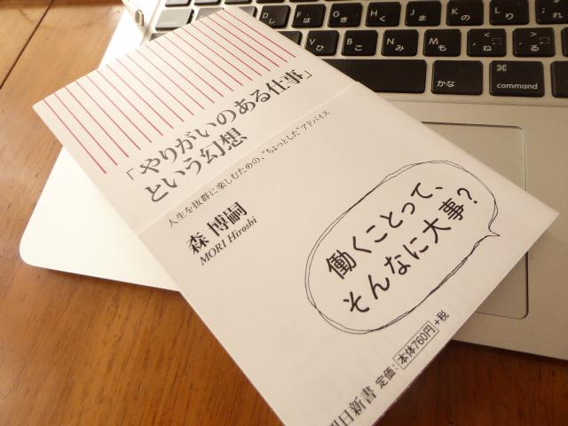 f:id:fumihiro1192:20161230171939j:plain