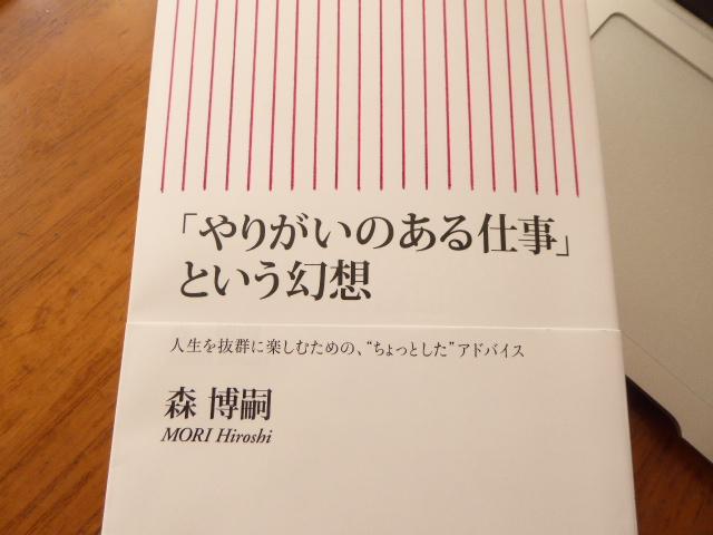 f:id:fumihiro1192:20161230171940j:plain
