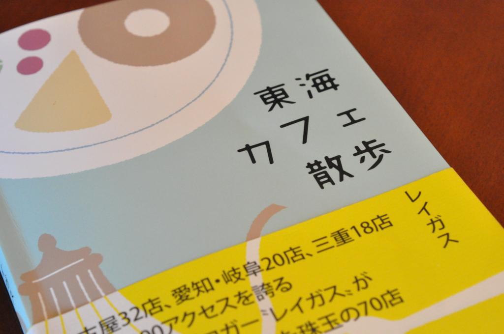 f:id:fumihiro1192:20170103095243j:plain