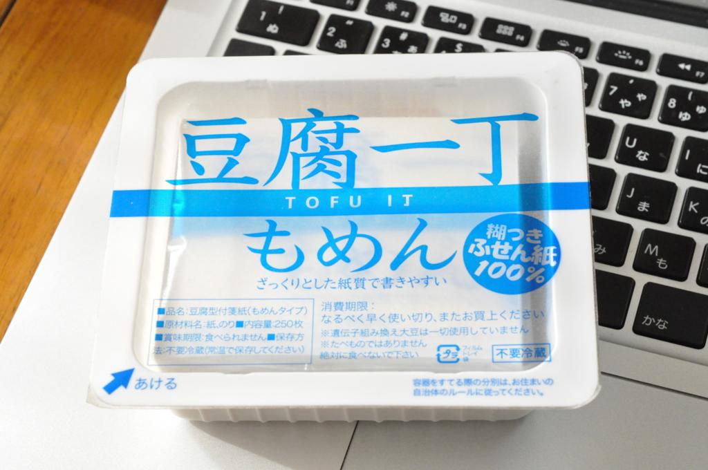 f:id:fumihiro1192:20170103130309j:plain