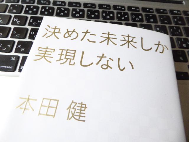 f:id:fumihiro1192:20170115134837j:plain